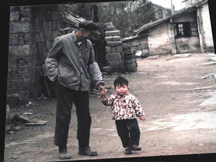 Grandpa:kid